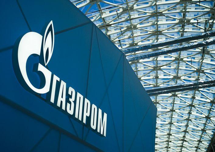 """""""Qazprom""""un xalis zərəri 7,7 mlrd. dollara yaxınlaşıb"""