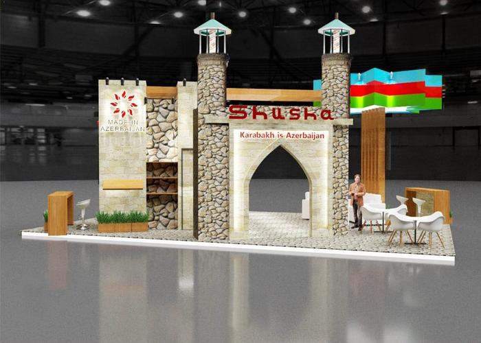 Азербайджан на международной выставке будет представлен стендом «Karabakh is Azerbaijan»