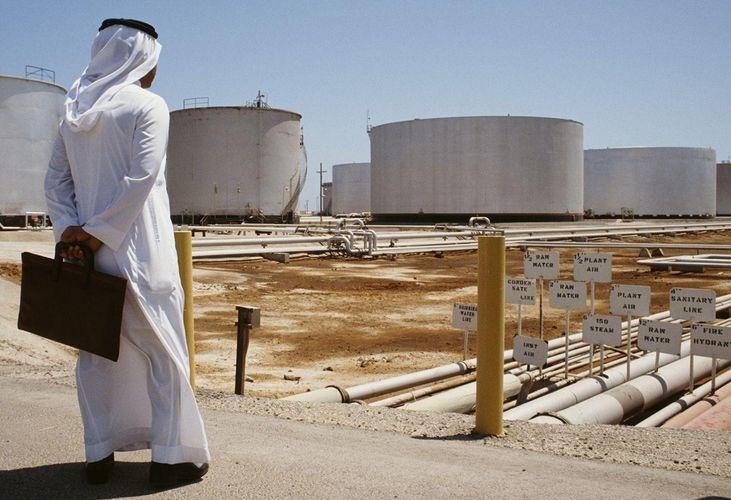 """""""Saudi Aramco"""" dollar istiqrazlarının emissiyasına hazırlaşır"""