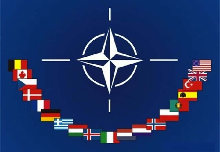 Meeting of NATO Ministers of Foreign Affairs to be held