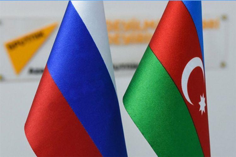 Отрицательное сальдо торгового оборота Азербайджана с Россией уменьшилось более чем на 18%