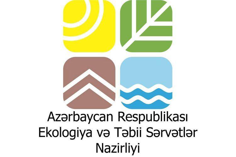 МЭПР обратилось в международные организации в связи с учиняемым армянами экологическим террором