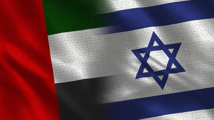 UAE, U.S. and Israel will develop joint strategy in energy sector