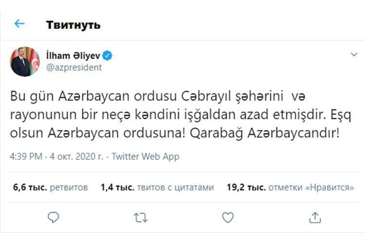 "President Ilham Aliyev: ""Azerbaijani Army liberates Jabrayil city and several villages of the region"""