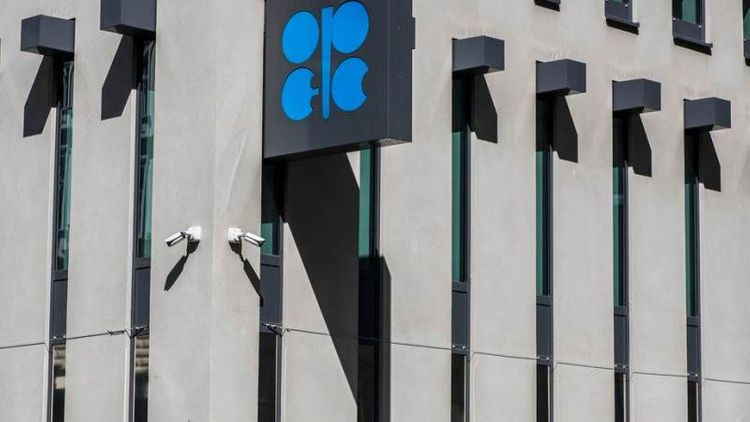 OPEC: Global energy demand set to rise 25% by 2045