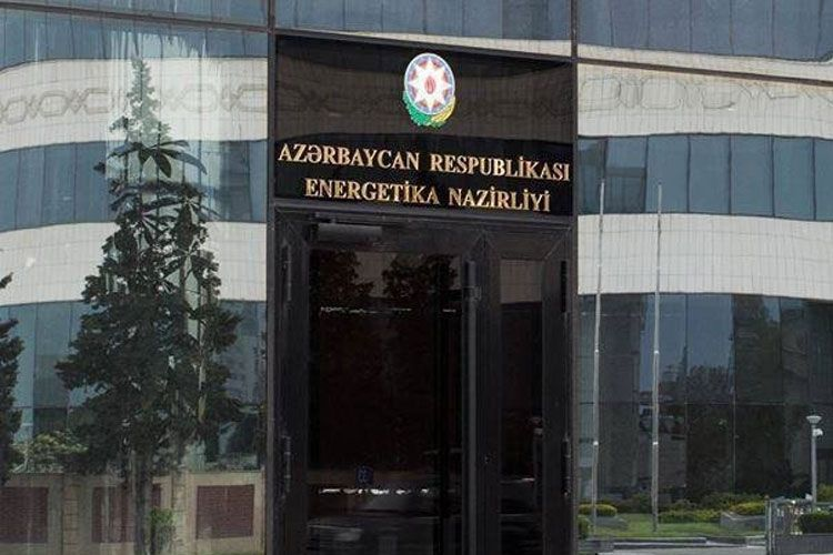 Ministry: Power stations in Mingachevir operates in a normal mode