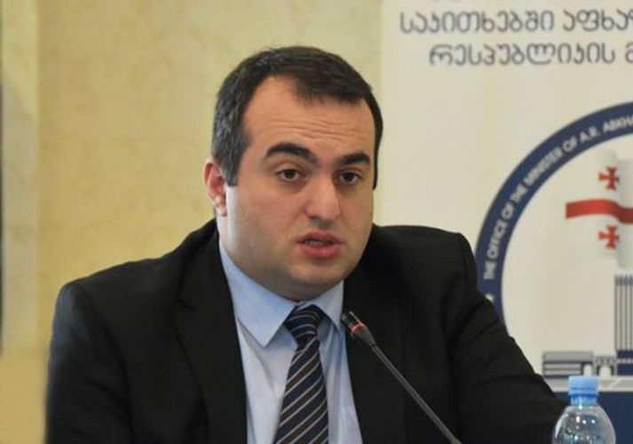 """Deputy minister: """"Date of next meeting of commission for delimitation of Georgia-Azerbaijan border is not known"""""""