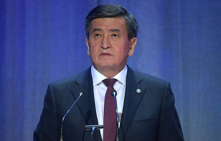 Kyrgyz president to step down after parliamentary election