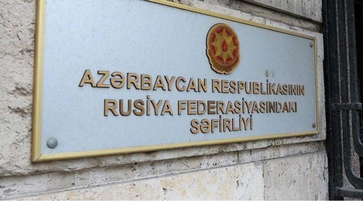 Azerbaijan sends note to Russia