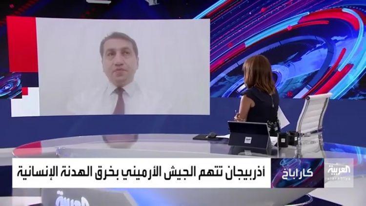 Assistant to Azerbaijani President speaks to Al-Arabiya channel about Armenia's latest provocations