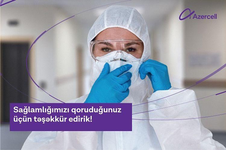 Azercell продолжает оказывать поддержку медработникам, ведущим борьбу с коронавирусом