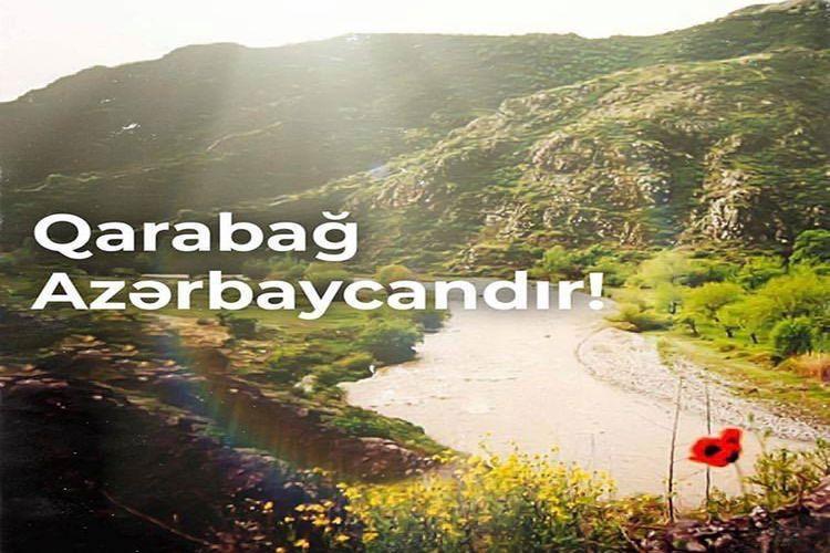 Мехрибан Алиева поздравила народ с очередной победой Азербайджанской Армии