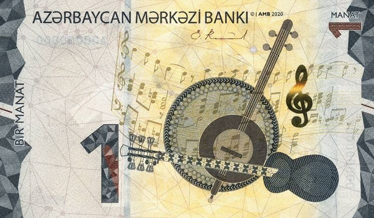 Currency notes with nominal value of 1, 5 and 50 manats renewed in Azerbaijan - PHOTO