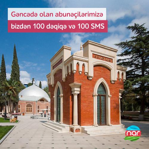 """""""Nar"""" Gəncə sakinlərini ödənişsiz danışıq dəqiqələri və SMS-lə təmin edib"""