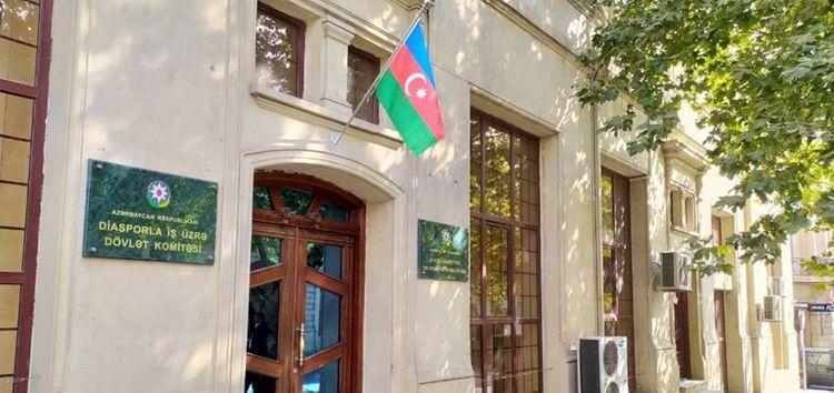 Dövlət Komitəsi Azərbaycan diasporuna müraciət edib