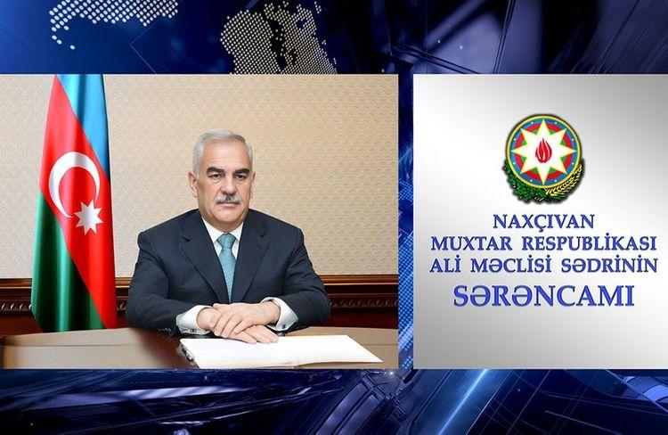 Babək Rayon İcra Hakimiyyəti başçısına birinci müavin təyin edilib