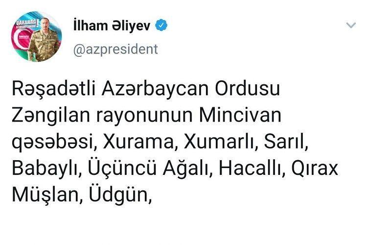 Президент: Азербайджанская армия освободила поселок Миндживан и ряд сел Джабраильского, Физулинского и Зангиланского районов