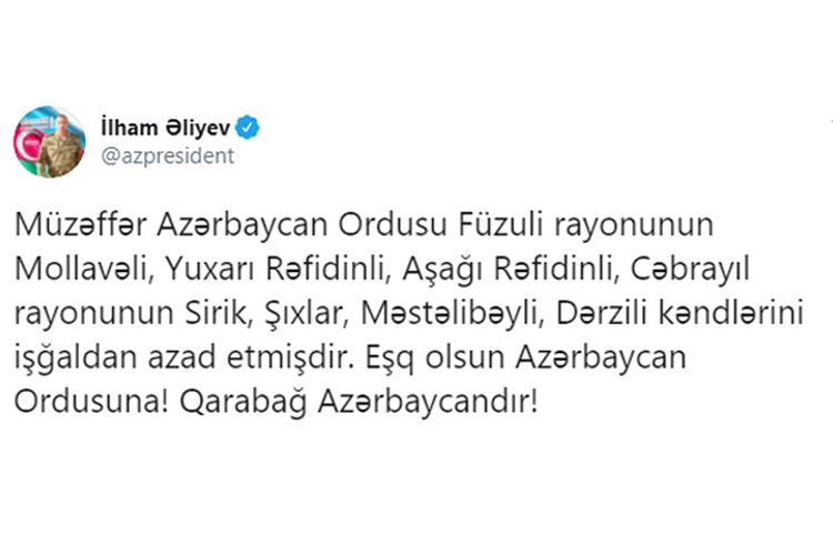 Еще 7 сел освобождены от оккупации