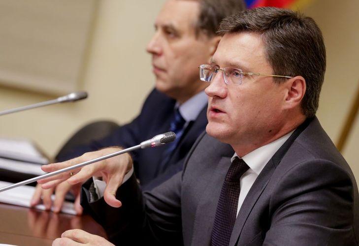 Rusiya bu il qaz hasilatını və ixracını azaldacaq