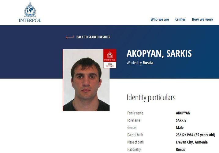 Россия объявила в международный розыск армянина, обвиняемого в похищении людей - ФОТО
