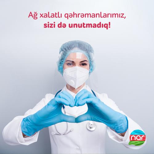 Nar продолжает предоставлять бесплатное общение врачам, борющимся с коронавирусом