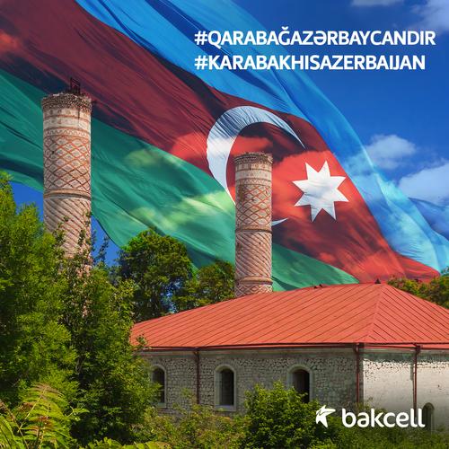 Bakcell развернет в Карабахе самую скоростную мобильную сеть