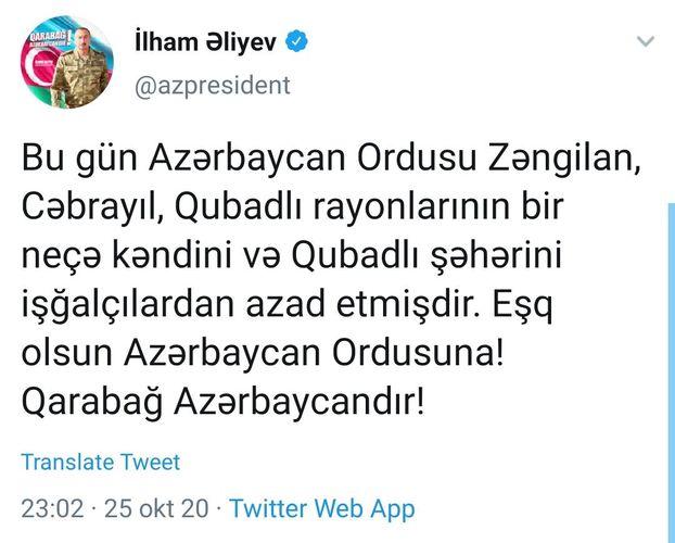 Президент: Освобождены от оккупации город Губадлы и ряд сел Зангиланского, Джабраильского и Губадлинского районов