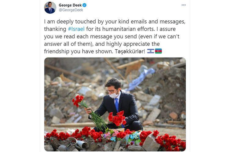 Посол Израиля поблагодарил азербайджанский народ