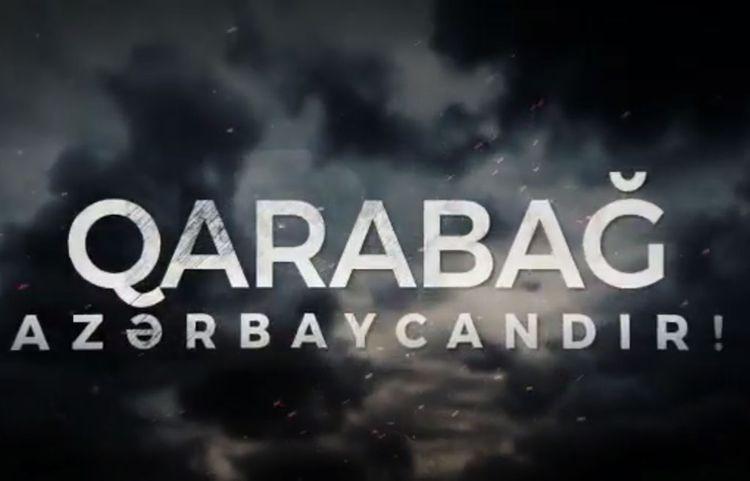 Карабах - это Азербайджан! - ВИДЕО