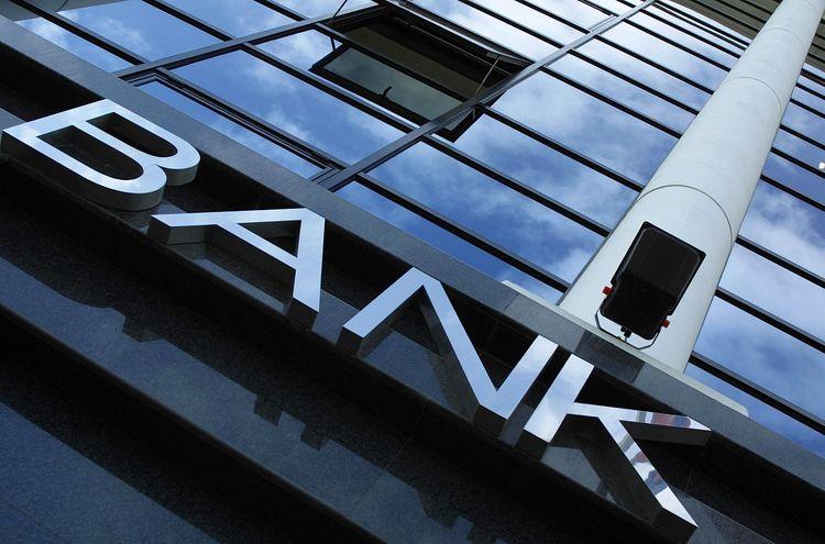 Azərbaycanın bank sektorunun aktivləri ilin əvvəlindən 6,4% azalıb