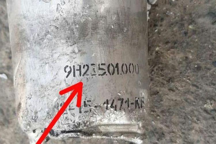 ANAMA распространила информацию в связи с ракетным обстрелом Барды