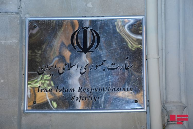 Iranian Embassy: Attack on innocent people is military crime