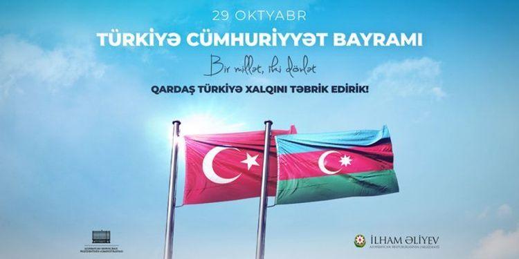Azerbaijani President Ilham Aliyev congratulates the Turkish people on the Republic Day