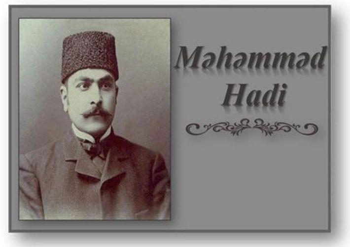 """Milli Kitabxanada """"Məhəmməd Hadi"""" adlı sərgi virtual rejimdə istifadəçilərə təqdim olunub"""