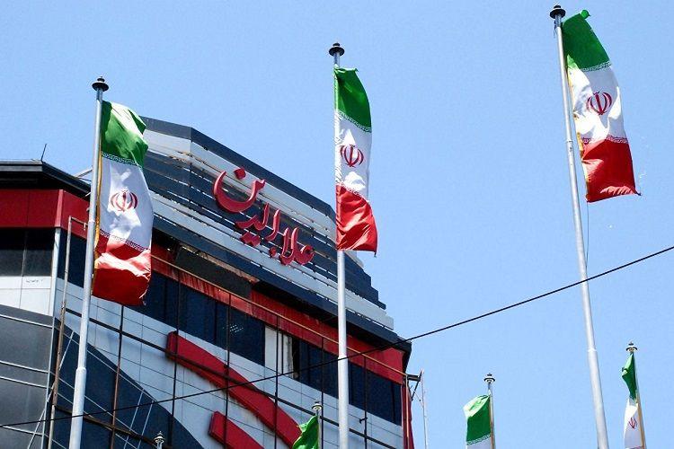 ABŞ Maliyyə Nazirliyi İrana qarşı sanksiya siyahısını genişləndirib