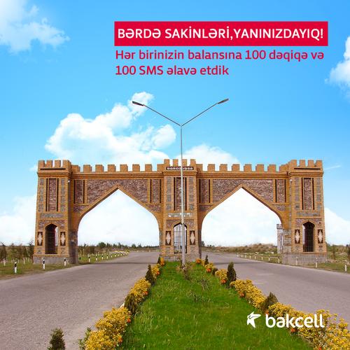 """""""Bakcell"""" Bərdə sakinlərinə dəstək göstərib"""