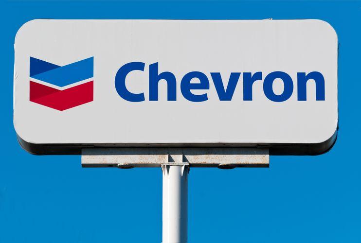 """""""Chevron""""un xalis zərəri yanvar-sentyabrda 4,9 mlrd. dollar olub"""