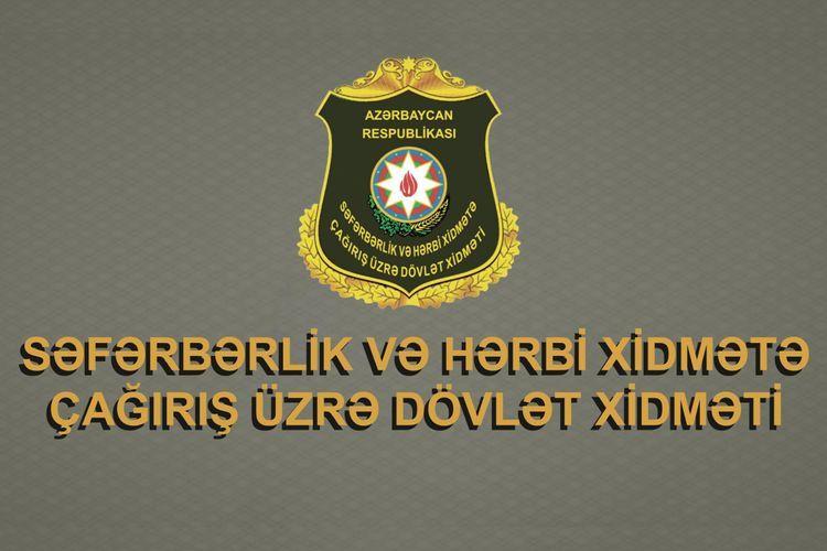 Завершился октябрьский призыв на срочную действительную военную службу