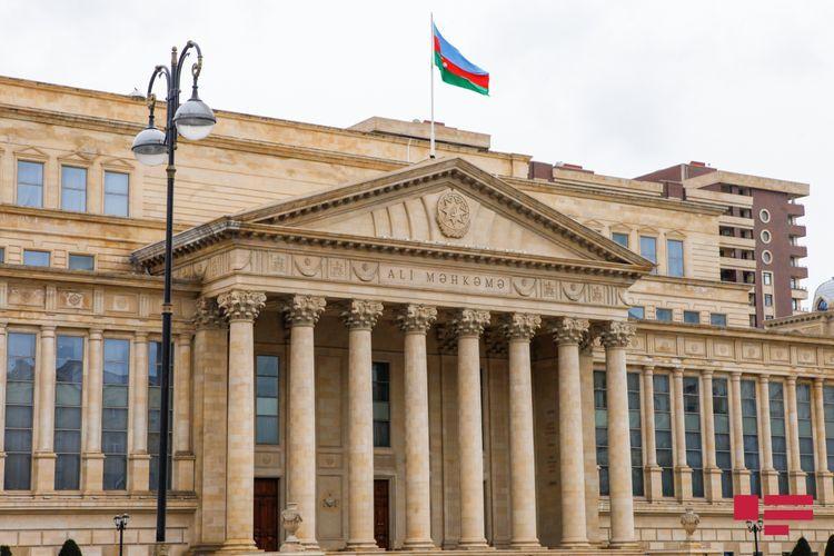 Верховный суд Азербайджанской Республики распространил заявление