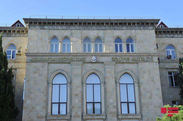 Обнародовано число исполнительных чиновников в Азербайджане