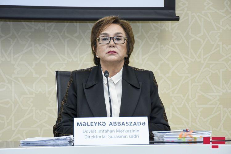 Председатель ГЭЦ обратилась к абитуриентам и родителям