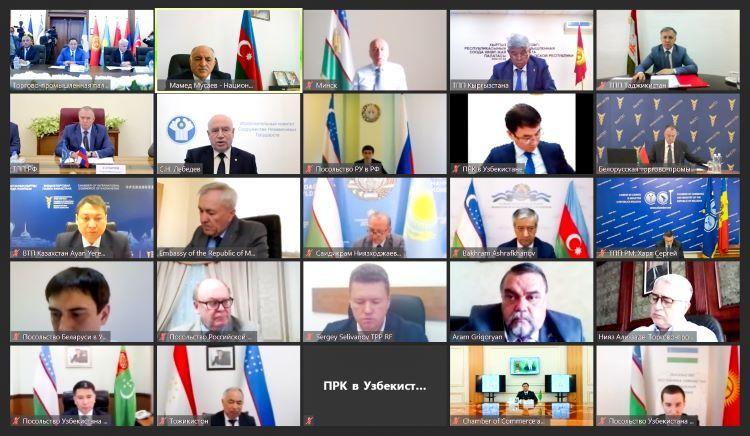 Azərbaycan MDB ölkələri arasında e-ticarət dövriyyəsinin artırılmasını təklif edib