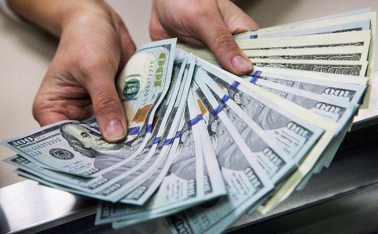 Dolların sentyabrın 21-nə olan məzənnəsi açıqlanıb