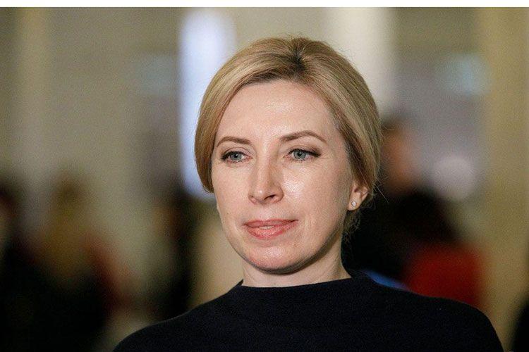 """""""Слуга народа"""" официально выдвинула Ирину Верещук в мэры Киева"""