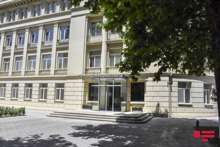 Министерство образования Азербайджана распространило информацию о ситуации с коронавирусом в общеобразовательных учреждениях
