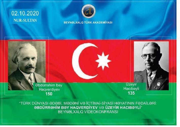 International conference dedicated to Abdurrahim bey Hagveriyev and Uzeyir Hajibeyli to be held in Kazakhstan