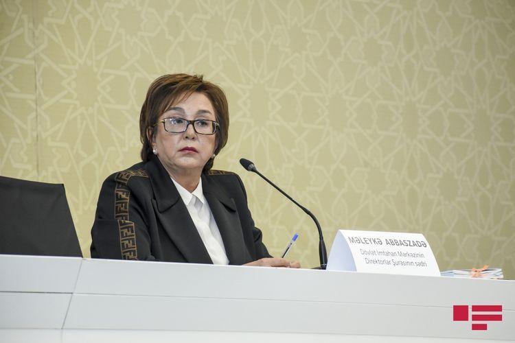 Председатель ГЭЦ: В этом году участники выпускных экзаменов показали более высокие результаты