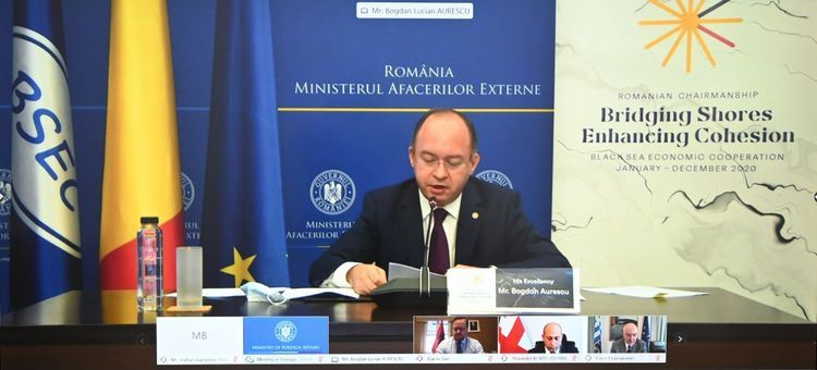 Джейхун Байрамов выступил на неофициальном заседании Совета глав МИД стран-членов ОЧЭС