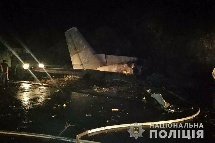 Число погибших при крушении самолета в Украине выросло до 25 человек - <span class=