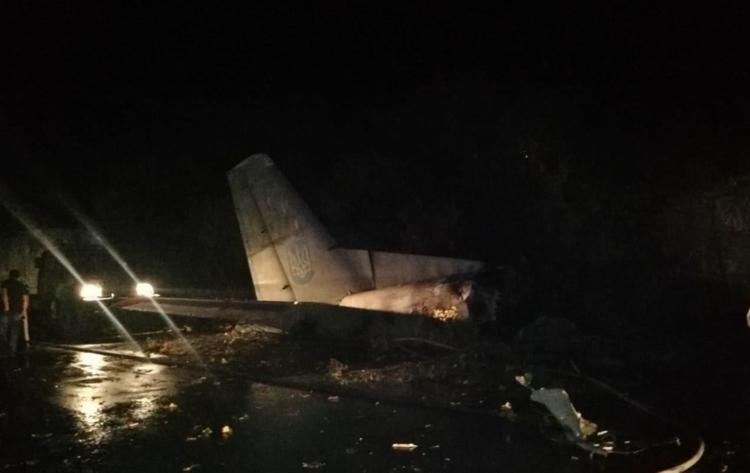 Стали известны подробности крушения самолета в Украине
